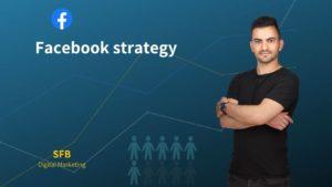 אסטרטגיית פרסום בפייסבוק